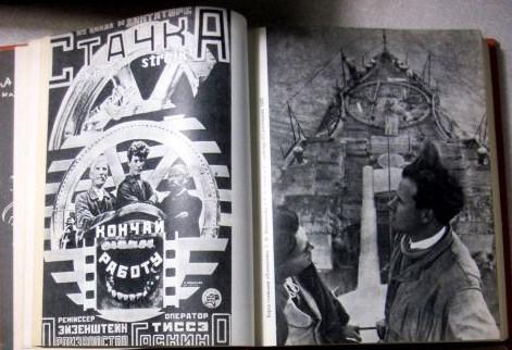 Сергей Эйзенштейн вертикальный формат кино