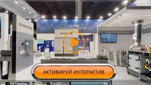 Рекламная бомба: виртуальные 3D туры нового поколения для продвижения бизнеса