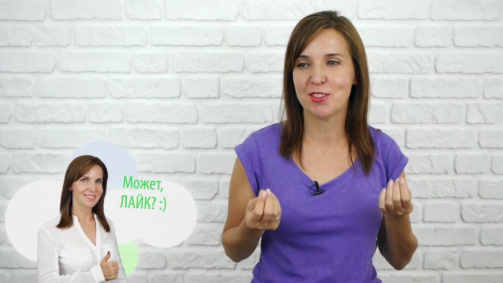 Как увеличить конверсию с помощью продающего оформления видеороликов (интро, заставка, призывы)